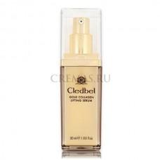 Коллагеновая лифтинг сыворотка Cledbel Gold Collagen Lifting Serum, 30 мл