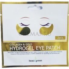 Гидрогелевые патчи для глаз BeauuGreen ANTI-WRINKLE SOLUTION Collagen & Gold
