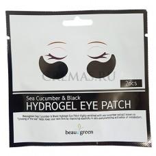Гидрогелевые патчи для глаз BeauuGreen FIRMING SOLUTION Sea Cucumbeer & black
