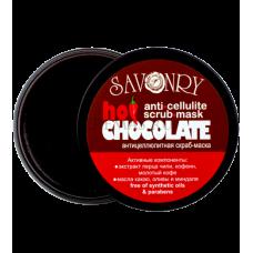 Антицеллюлитная скраб-маска Hot chocolate (Горячий шоколад), 180г