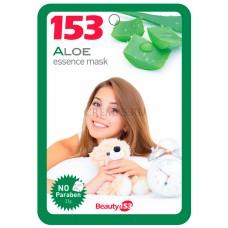 Тканевая маска для лица Beauty 153 Aloe (с алое)