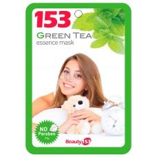 Тканевая маска для лица Beauty 153 Green Tea (с зеленым чаем)
