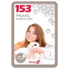 Тканевая маска для лица Beauty 153 Pearl (с жемчугом)