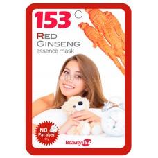 Тканевая маска для лица Beauty 153 Red Ginseng (с экстрактом красного женьшеня)