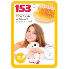 Тканевая маска для лица Beauty 153 Royal Jelly (с маточным молочком)