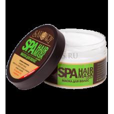 Маска для волос Cucumber (огурец, симфония свежести), 270г