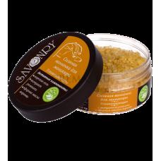 Соляная ванночка для маникюра Успокаивающая (с экстрактом ромашки и эфирным маслом моркови), 200г